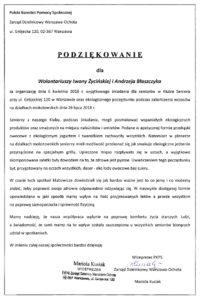 Podziękowanie Polski Komitet Pomocy Społecznej2